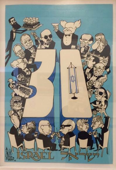 Les trente ans de l'État d'Israël.jpg