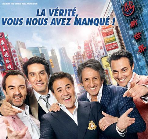 Affiche_150_La_vérité_si_je_mens_3_Fr